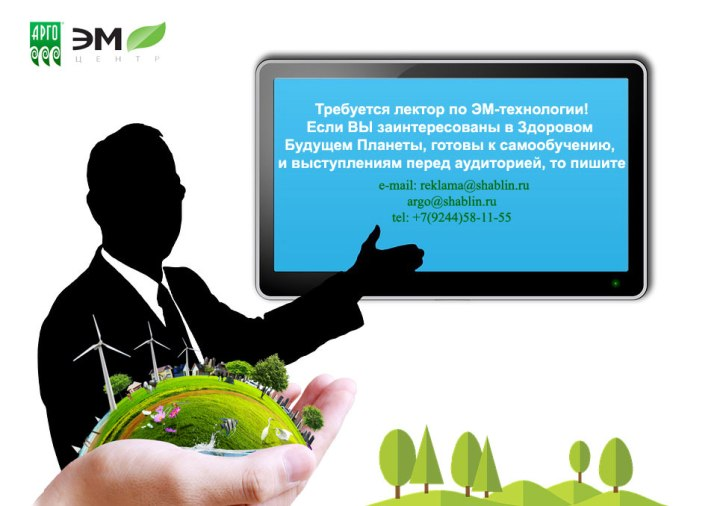 presentation-224108_960_720